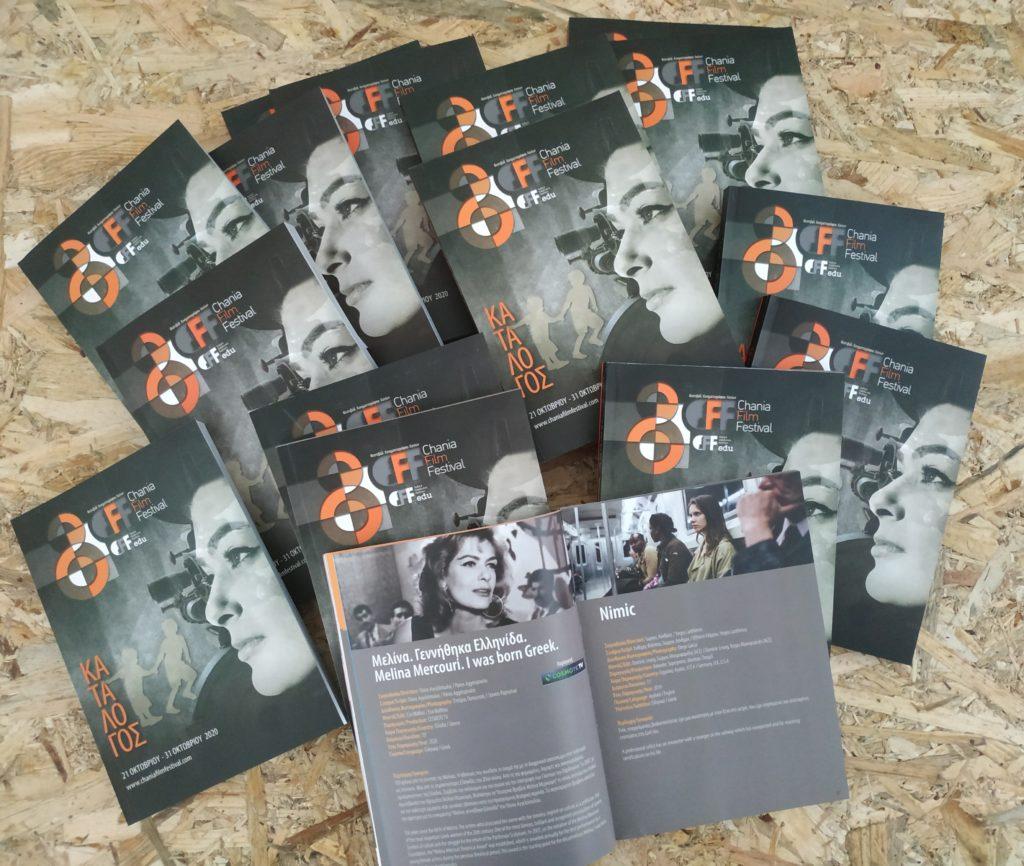 Ματθαίος Φραντζεσκάκης: «H οπτική του Φεστιβάλ Κινηματογράφου Χανίων είναι ανθρωποκεντρική»