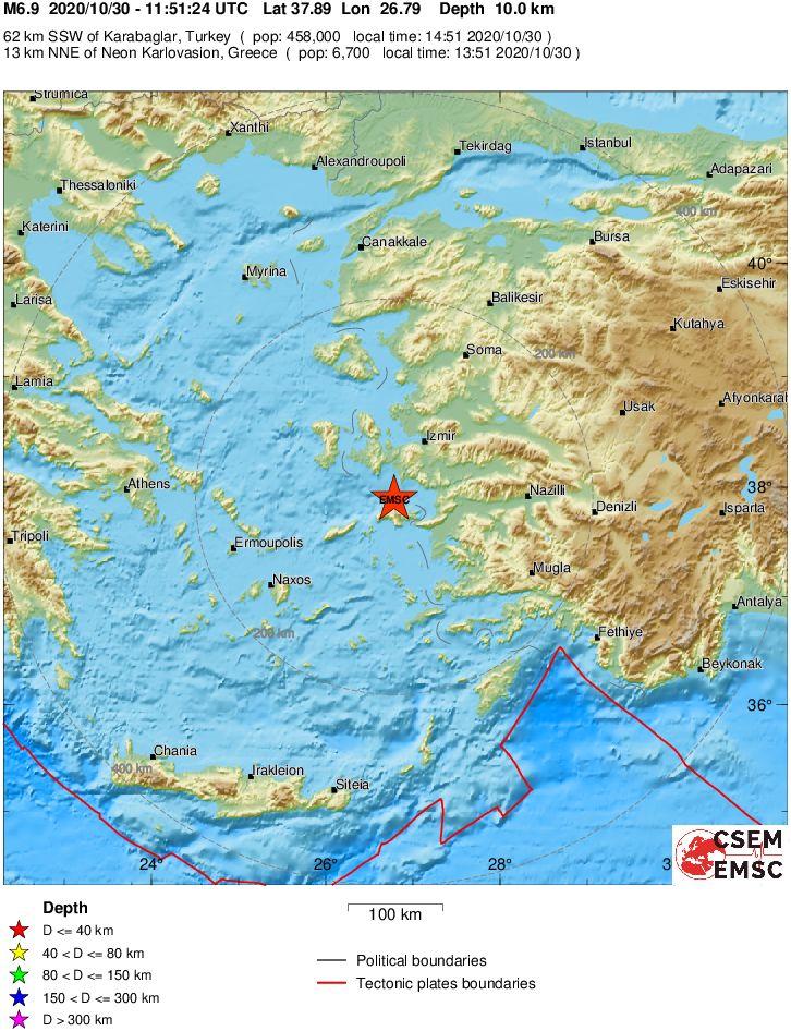 Σεισμός: Τι δίνουν τα γεωδυναμικά ινστιτούτα ανά τον κόσμο για τον σεισμό στη Σάμο