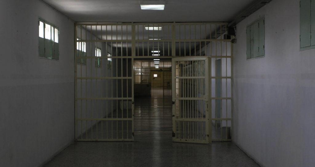 Κραυγή αγωνίας από τους κρατούμενους των φυλακών Χανίων: «Δώστε μας μια ευκαιρία στη ζωή, θα πάμε σαν τα ποντίκια»