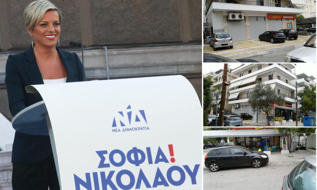 Αποκλειστικό: Ιδού το μπακάλικο που έδωσε η Σοφία Νικολάου 300.000 ευρώ με απευθείας ανάθεση για προμήθεια αντισηπτικών και μασκών