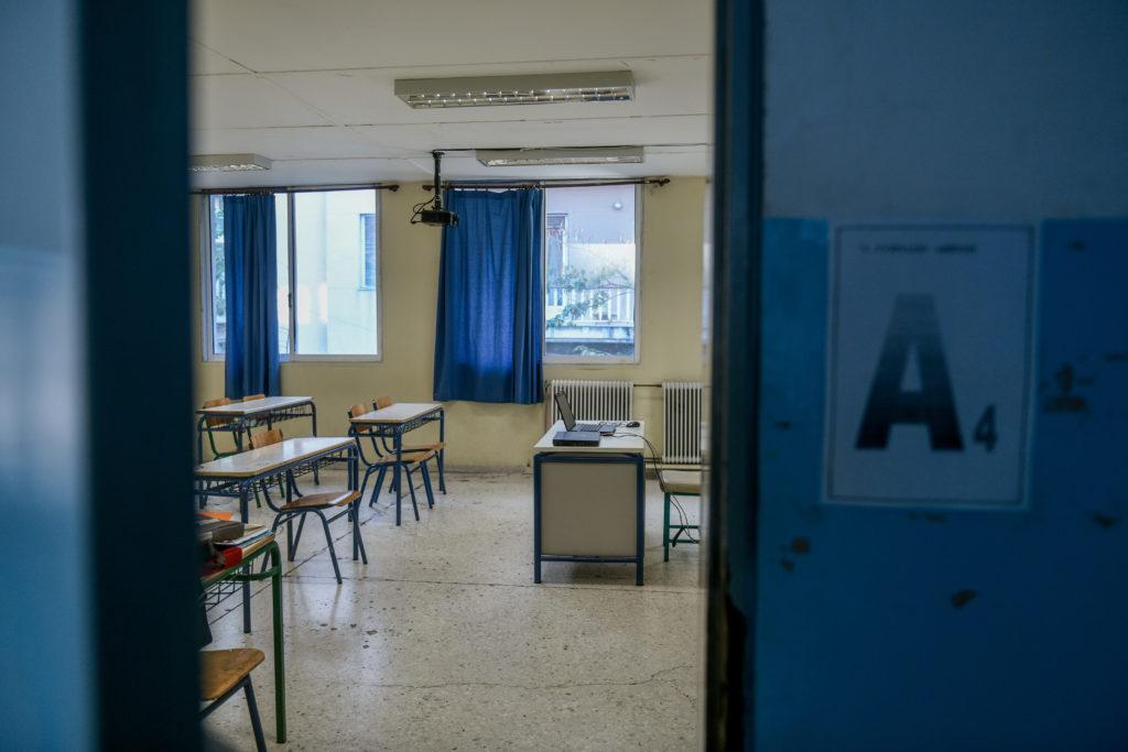 Εκπαιδευτικοί κατά υπουργείου Παιδείας: «Στην τηλεκπαίδευση δεν δίνουμε συναίνεση»