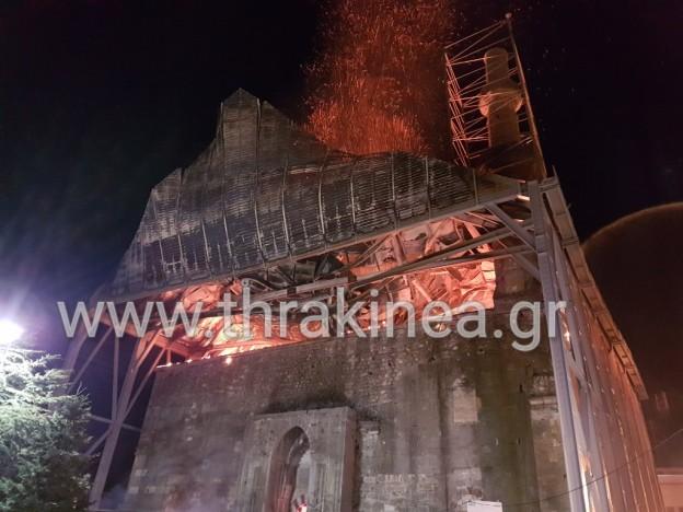 Καταστροφές από φωτιά στο τέμενος Βαγιαζήτ στο Διδυμότειχο (Video)