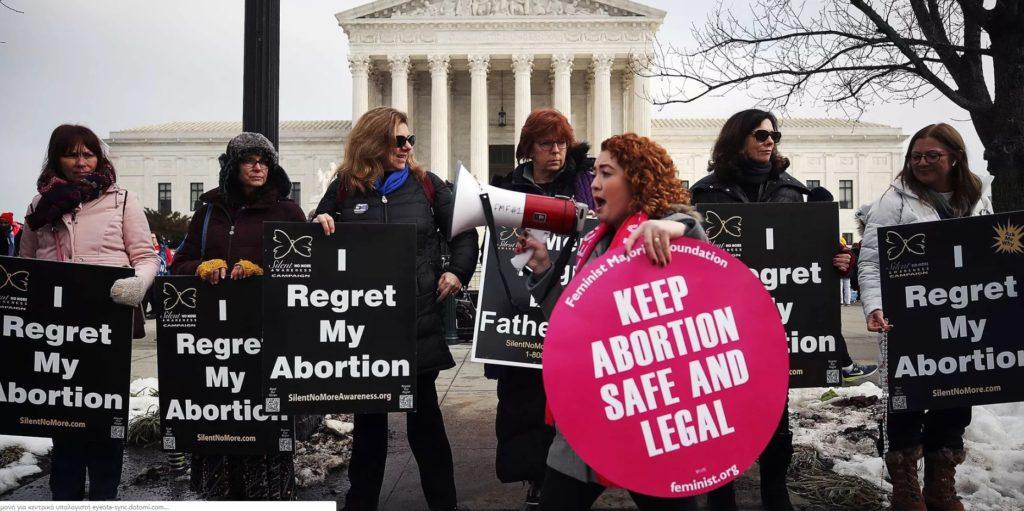 Ισπανία: «Πόρτα» της Εκκλησίας στο ακροδεξιό Vox για παράκληση κατά των αμβλώσεων