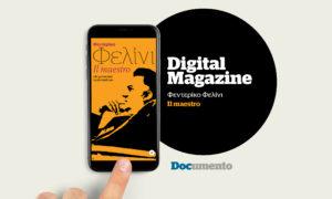 Digital magazine: Φεντερίκο Φελίνι, il maestro