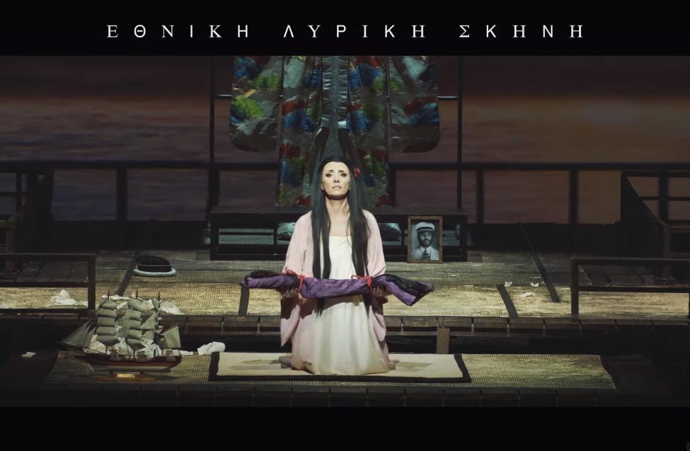 H Εθνική Λυρική Σκηνή παρουσιάζει την GNO TV – Tη νέα διαδικτυακή τηλεόραση για την όπερα (Video)