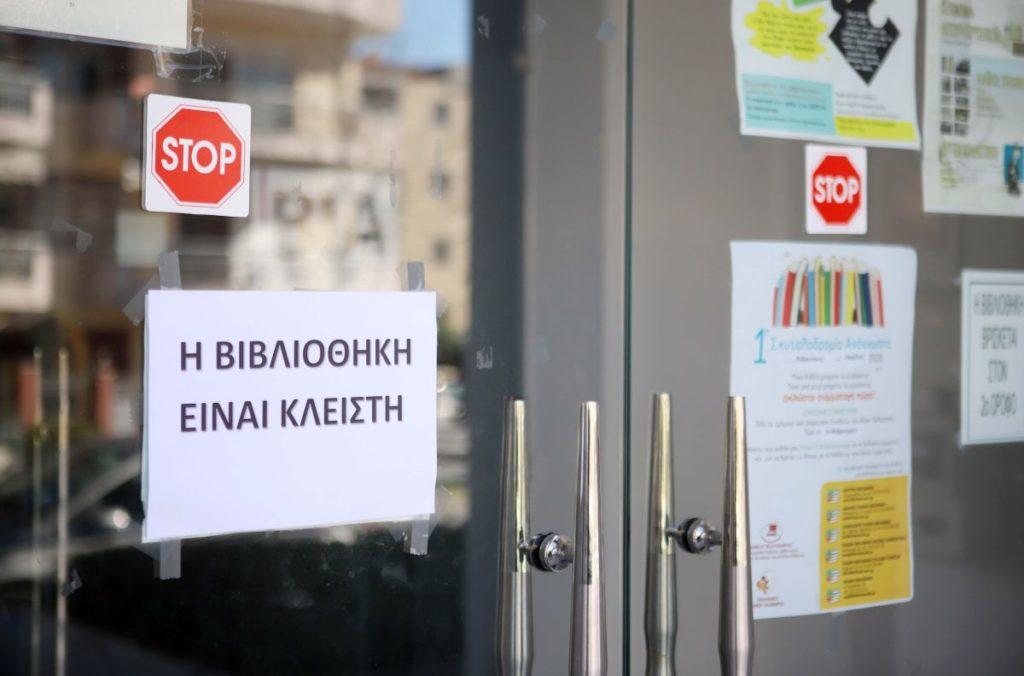 Τροπολογίες ΣΥΡΙΖΑ για τη στήριξη καλλιτεχνών και το άνοιγμα δανειστικών βιβλιοθηκών
