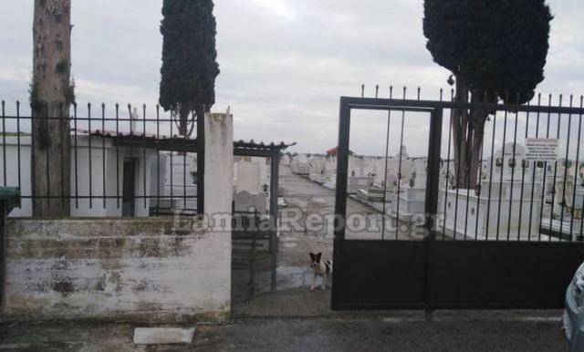 Λαμία: Άγνωστοι βανδάλισαν πάνω από 100 μνημεία σε νεκροταφείο (Photos)
