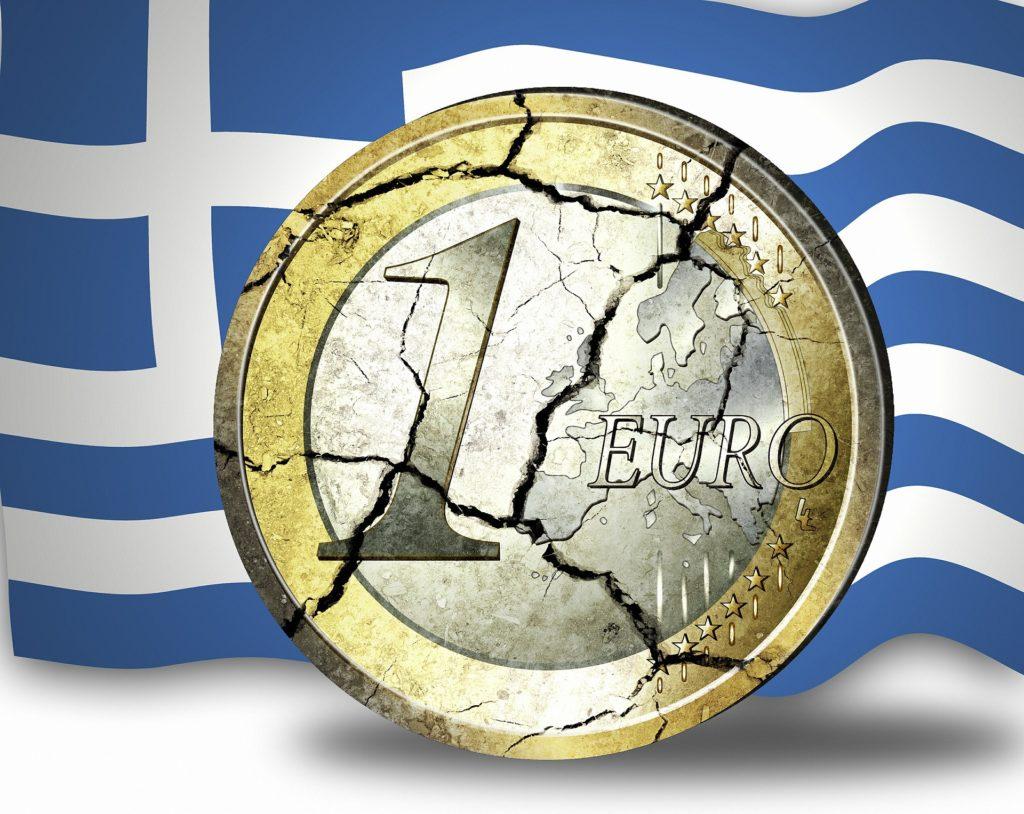 ΤτΕ: Ελλειμμα 19,4 δισ. ευρώ στον Προϋπολογισμός κατά το ενδεκάμηνο Ιανουαρίου – Νοεμβρίου 2020