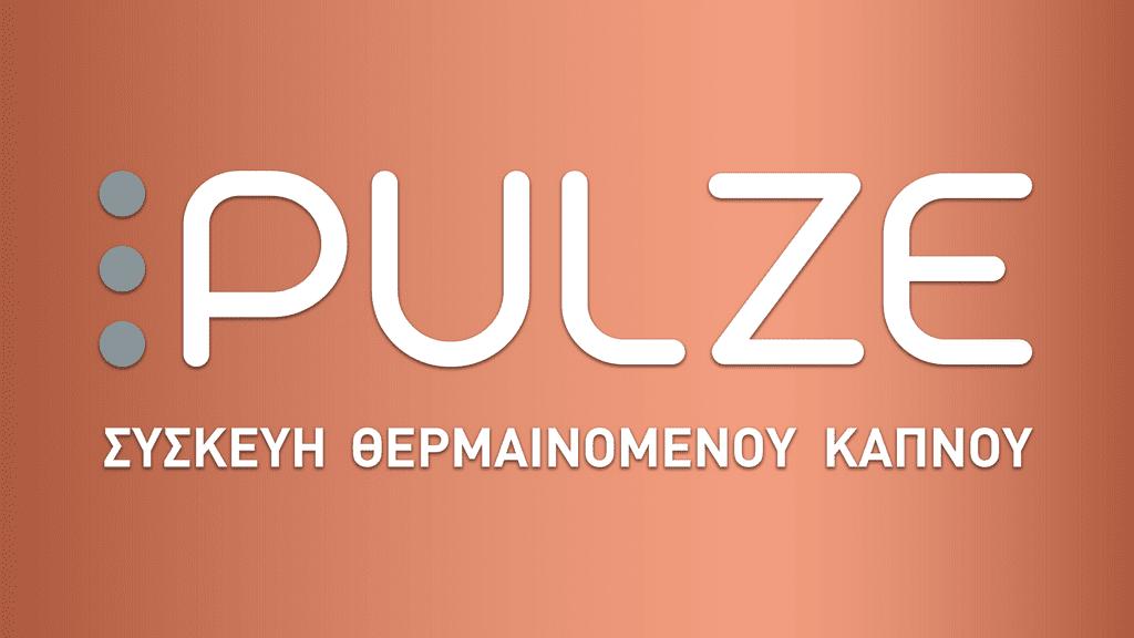 Τα PULZE και iD δημιουργούν νέα δεδομένα στα προϊόντα θερμαινόμενου καπνού στην Ελλάδα