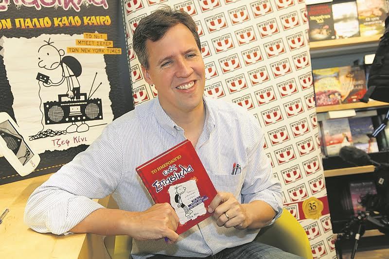 Συνέντευξη με τον συγγραφέα του «Σπασίκλα», Τζεφ Κίνι
