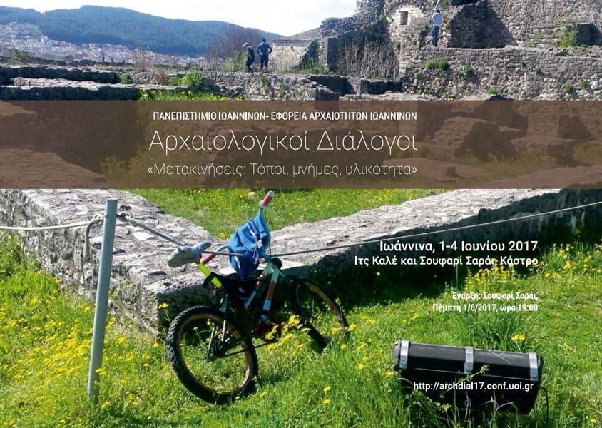 «Αρχαιολογικοί διάλογοι» στο Κάστρο των Ιωαννίνων