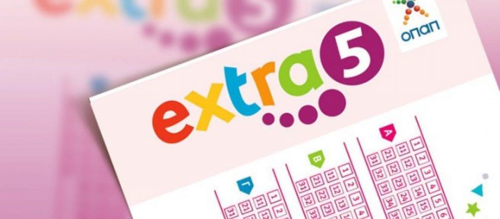 Οι κληρώσεις για EXTRA 5 και SUPER 3
