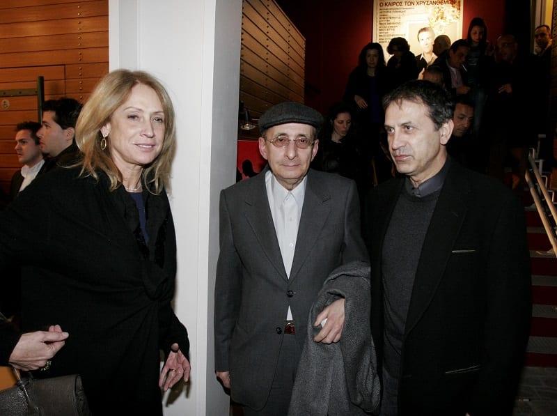 Άννα Νταλάρα, Μάνος Ελευθερίου, Γιώργος Νταλάρας