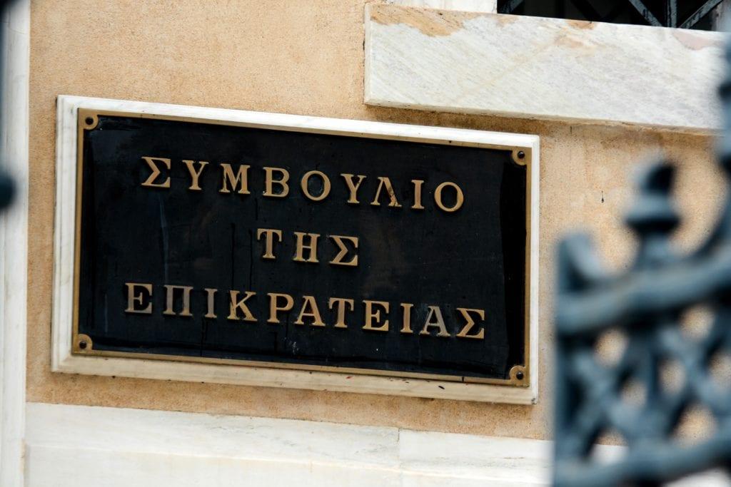 ΣτΕ: Επικαλέστηκαν την ανύπαρκτη κατασκευή ΜΕΘ για να μη δώσουν αναδρομικά στους συνταξιούχους