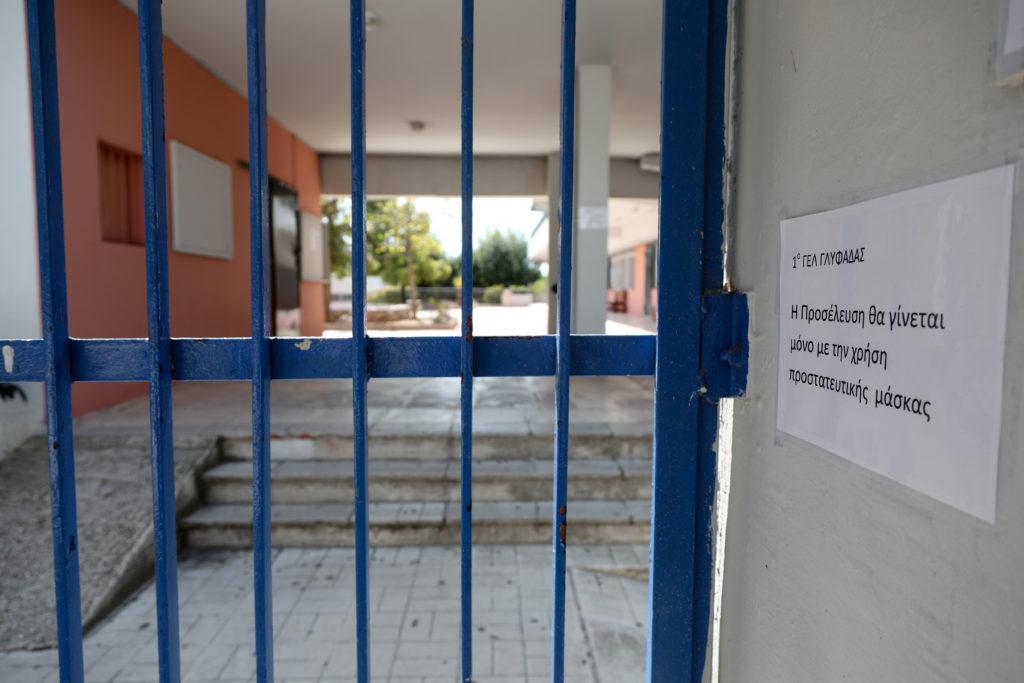 Μακρή: Ανοίγουν τη Δευτέρα Γυμνάσια και Λύκεια εκτός από τις «κόκκινες» περιοχές