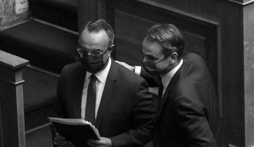 Προ των ευθυνών της η κυβέρνηση Μητσοτάκη για την υπερδιόγκωση του ιδιωτικού χρέους