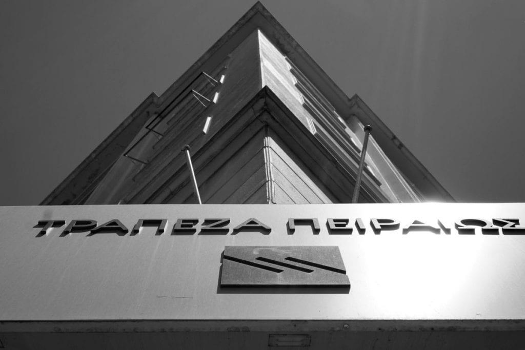 Η Τράπεζα Πειραιώς βγάζει στο σφυρί τα αμαρτωλά δάνεια Λογοθέτη