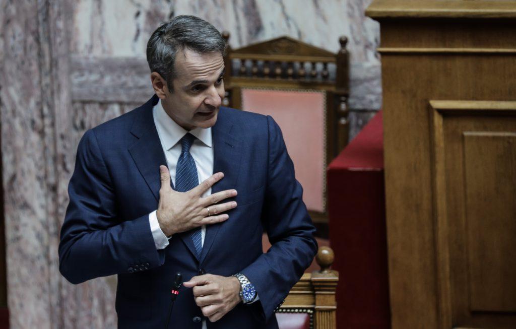 Αρνείται να ενημερώσει λαό και πολιτικούς αρχηγούς για τη μυστική συμφωνία με την Τουρκία η κυβέρνηση Μητσοτάκη