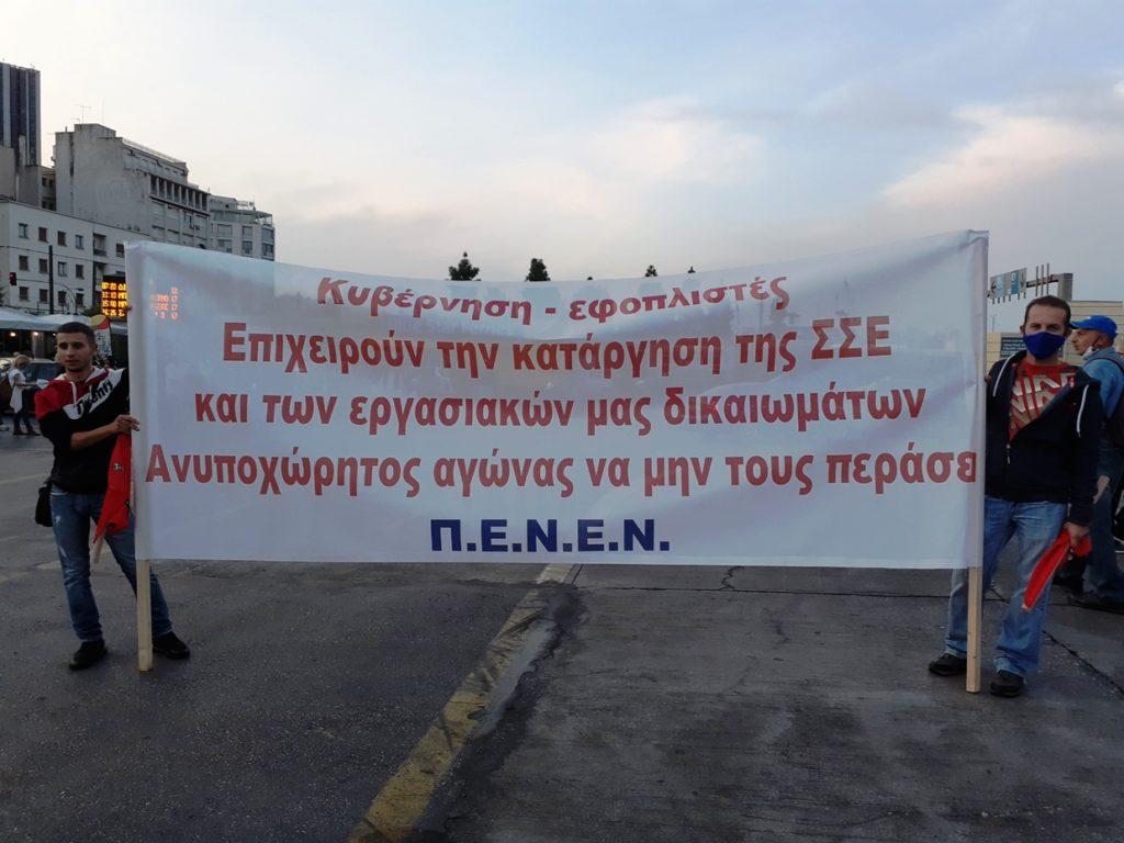 Αντώνης Νταλακογεώργος: Έκαστος εφ' ω ετάχθη…