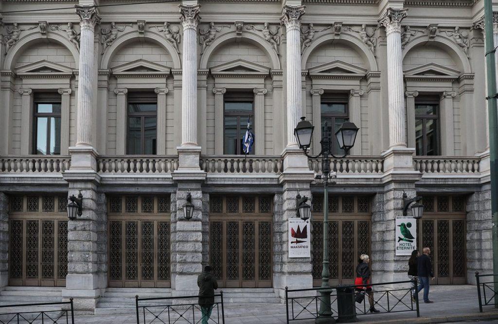 Εισαγγελέας ζητά από το Σωματείο Ηθοποιών τον «φάκελο Λιγνάδη»