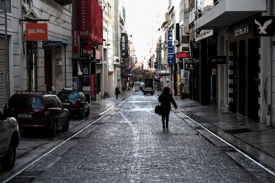 Ανησυχεί η αύξηση των αποδόσεων των ελληνικών ομολόγων