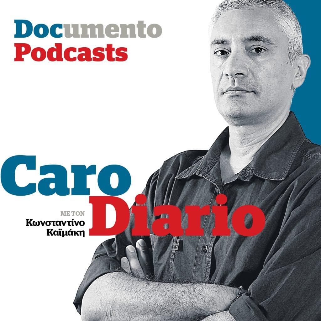 CARO DIARIO: Don't cry for macho cowboys