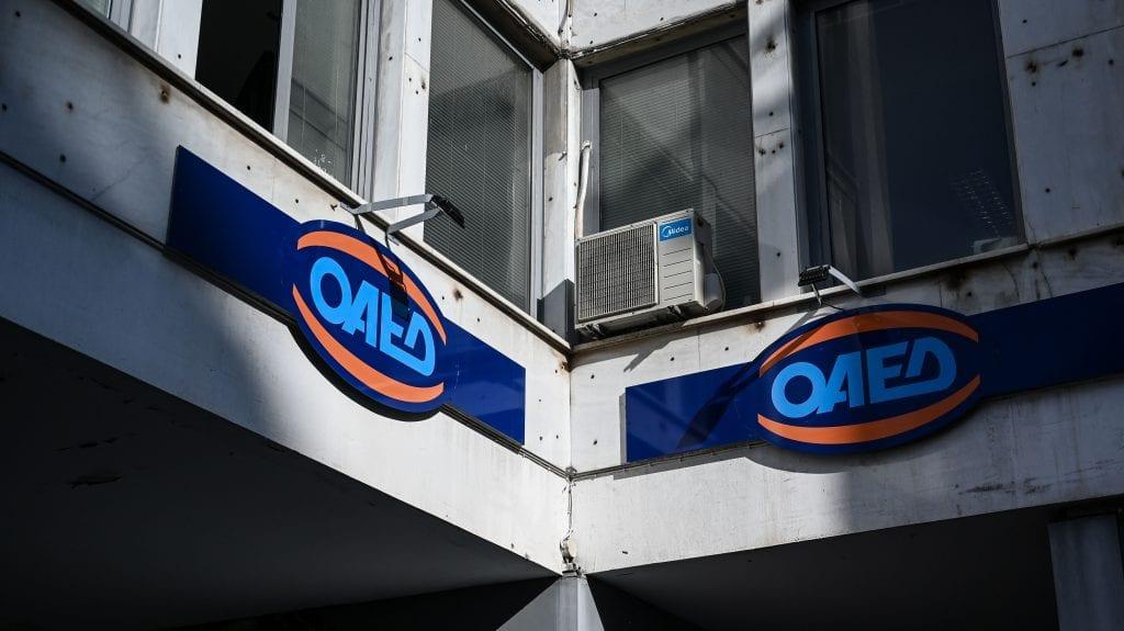 e-ΕΦΚΑ – ΟΑΕΔ: Ποια επιδόματα και συντάξεις καταβάλλονται από αύριο