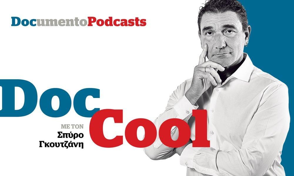Podcast – Doc Cool: «Ελλάς-Γαλλία-συμμαχία» αλλά η κυβέρνηση Μητσοτάκη μπορεί;
