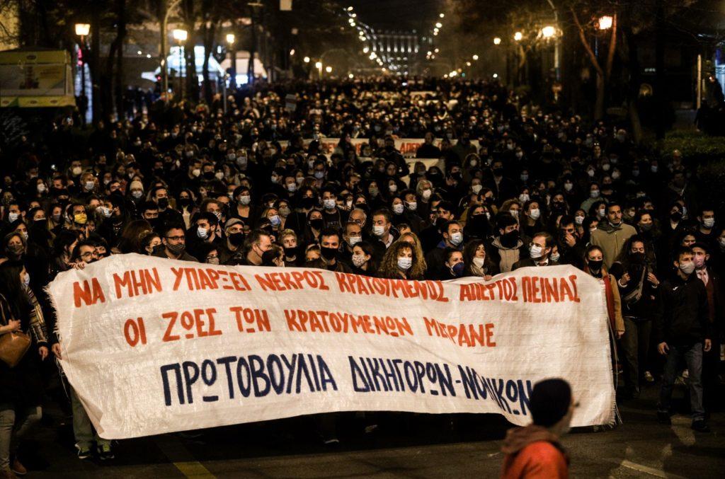 Δυναμική και η σημερινή πορεία στο κέντρο της Αθήνας για τον Δημήτρη Κουφοντίνα