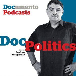 Podcast – Doc Politics: Δεν είναι όλα «Πατρίς, Θρησκεία, οικογένεια» βρε αδερφέ…