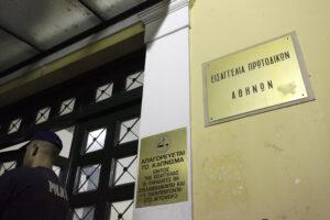 Επιτελικό… χάος στα δικαστήρια της Αθήνας μετά το κλείσιμο της Παρασκευής