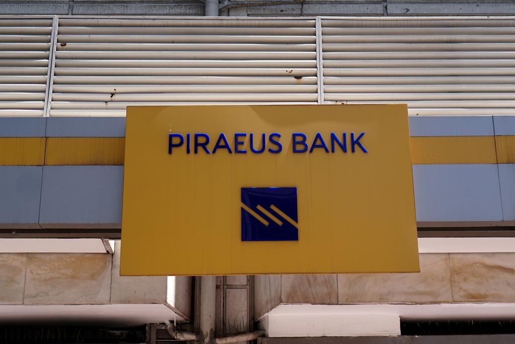 Τράπεζας Πειραιώς: Πολιτική «μάχη» ΣΥΡΙΖΑ υπέρ της ματαίωσης της ληστρικής για το Δημόσιο ΑΜΚ της