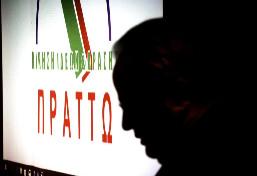 Ανακοίνωση Πράττω: Ουσιαστική εγκατάλειψη του Απόδημου Ελληνισμού