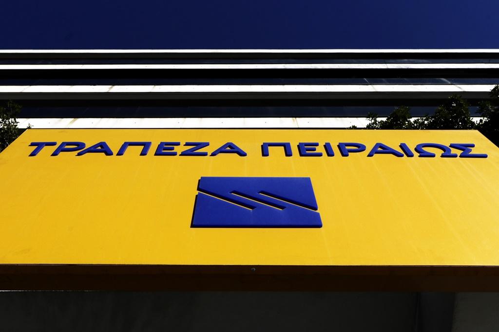 Καταποντίζεται η μετοχή της Τράπεζας Πειραιώς – «Ληστεία του αιώνα» η Αύξηση Μετοχικού Κεφαλαίου