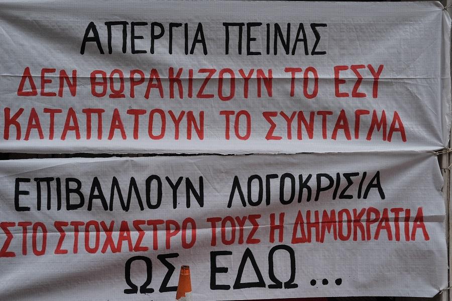 Μαρίνα Βήχου – 3η μέρα απεργίας πείνας: Τι κρίμα κύριε Δήμαρχε που μάλλον δεν ταιριάζουν οι αισθητικές μας…