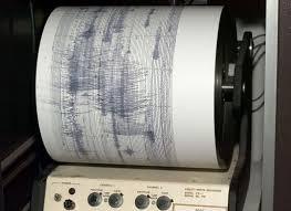Νίσυρος: Σεισμός 5,4 Ρίχτερ