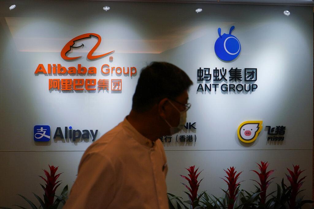 Κίνα : Πρόστιμο-μαμούθ στην Alibaba για μονοπωλιακές πρακτικές