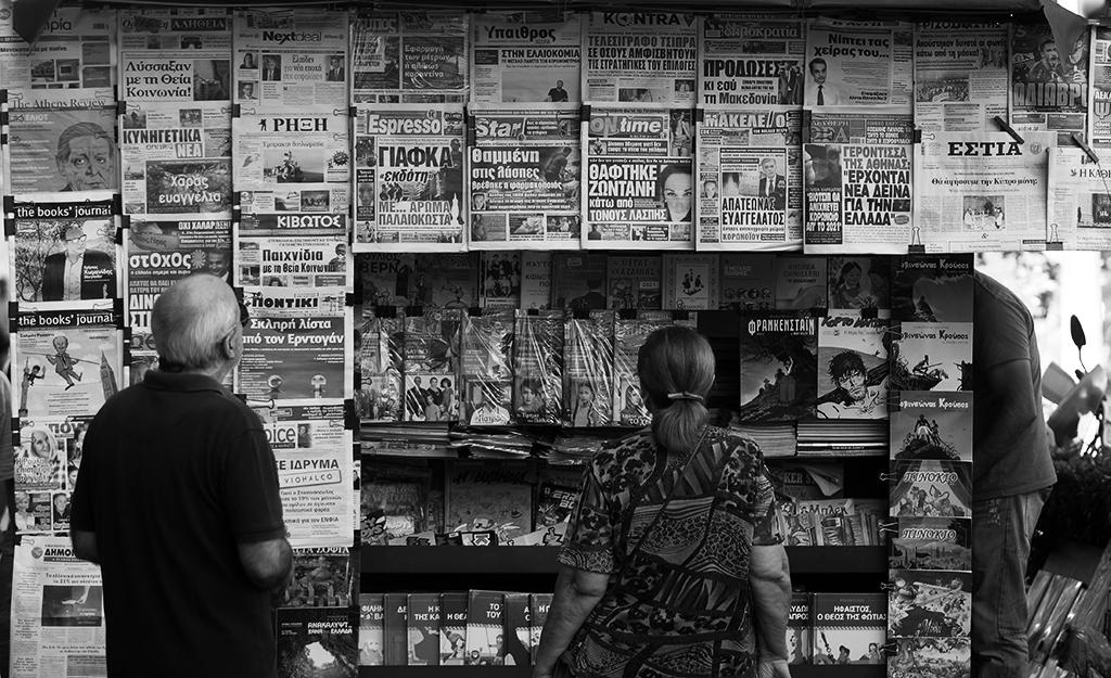 ΕΛΣΤΑΤ: Συνεχίστηκε και το 2020 η μεγάλη πτώση στις πωλήσεις εφημερίδων