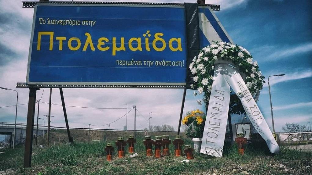 Πτολεμαΐδα: Ένα στεφάνι στη μνήμη του λιανεμπορίου
