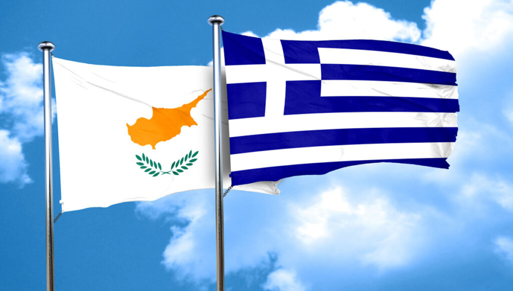 Συναντήσεις Κορυφής με το Κυπριακό και πάλι στην ατζέντα του ΟΗΕ