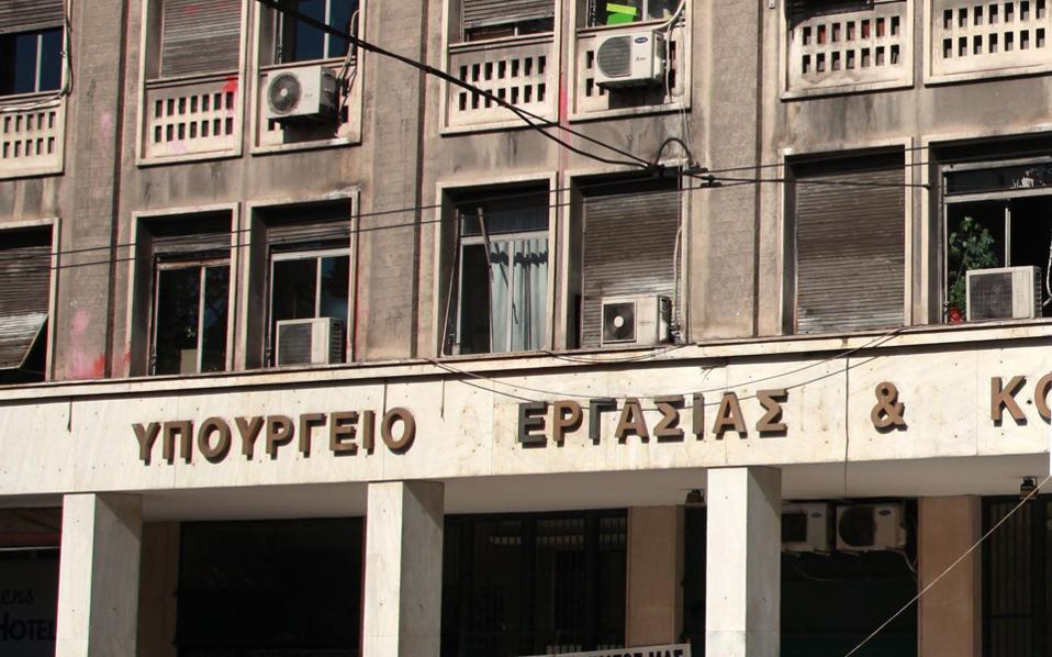 ΑΣΕΠ: Παράταση μέχρι τις 15 Φεβρουαρίου για προσλήψεις