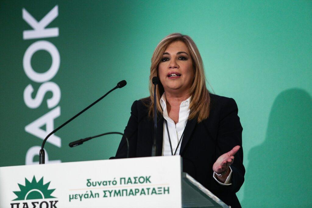 Η Γεννηματά ζητά τη στήριξη των Ευρωπαίων Σοσιαλιστών για το χρέος