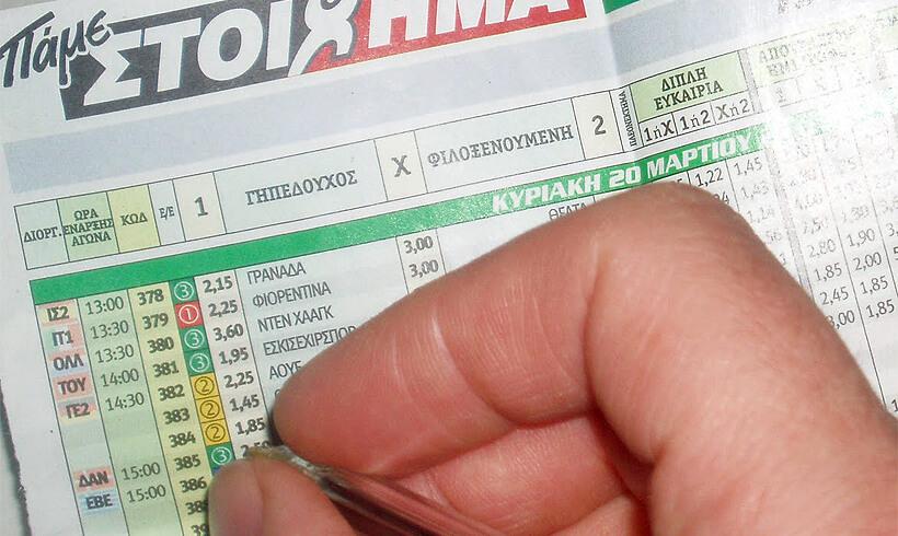 ΠΑΜΕ ΣΤΟΙΧΗΜΑ: Περισσότερα από 18 εκατομμύρια ευρώ σε κέρδη μοίρασε την προηγούμενη εβδομάδα