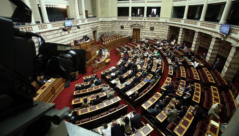 Βουλή: Ξεκίνησε η συζήτηση για το μουσουλμανικό τέμενος και τις σχολικές μονάδες