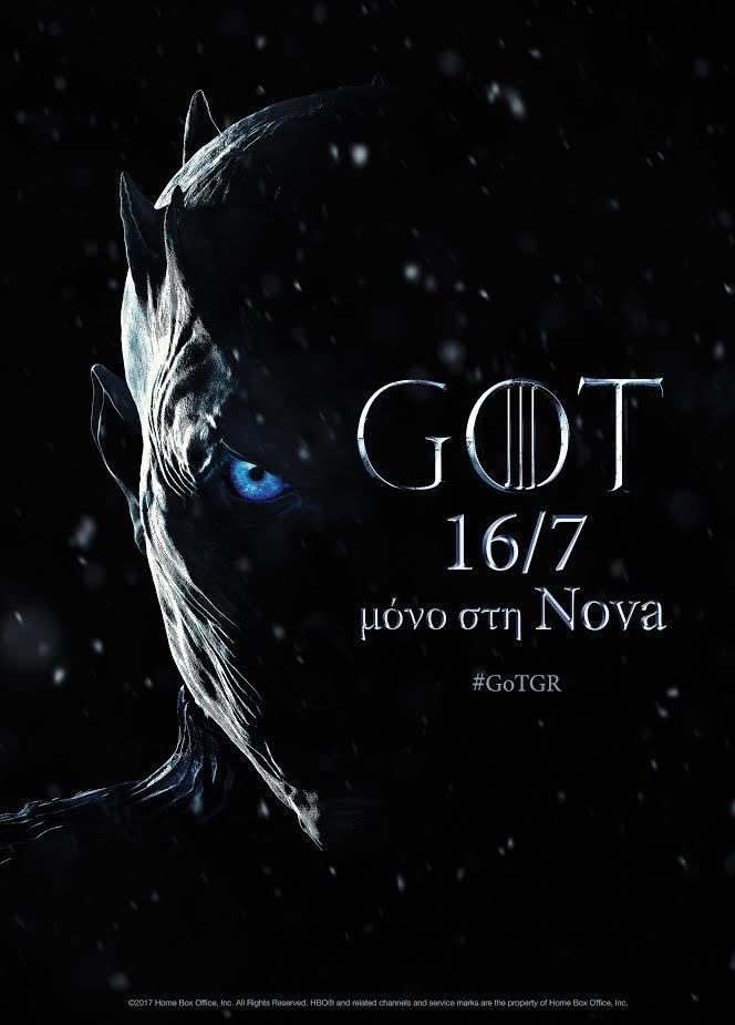 Το Game of Thrones επιστρέφει με νέο κύκλο και με νέο επίσημο poster! (Video + Photo)