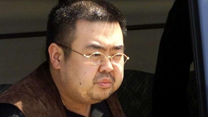 Μαλαισία: Στο ανώτατο δικαστήριο οι γυναίκες που κατηγορούνται για την δολοφονία του Κιμ Γιονγκ Ναμ
