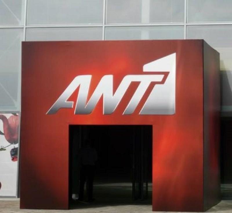 «Μετακομίζει» ξανά το δελτίο ειδήσεων του ΑΝΤ1