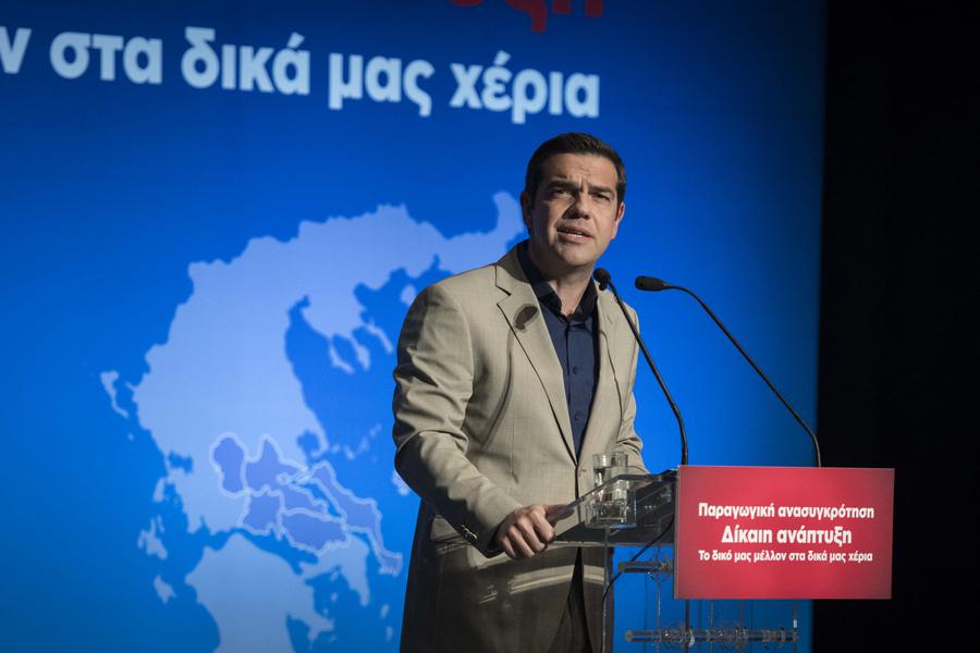 Αλέξης Τσίπρας: Σε δρόμο ανάπτυξης η χώρα, φάρμακο η παραγωγική ανασυγκρότηση