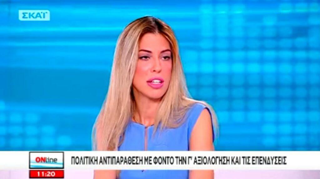 Ο ΣΚΑΪ έφτασε στο σημείο να αμφισβητεί ότι ο Τσίπρας έγραψε το άρθρο στο Documento… (Video)