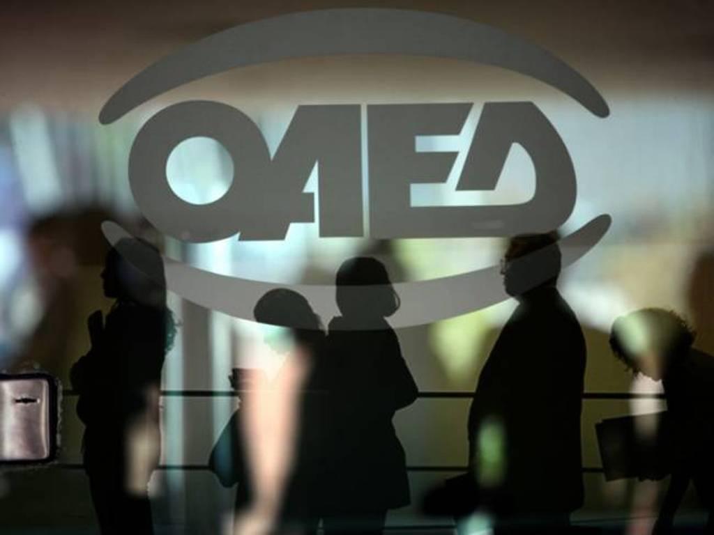 ΟΑΕΔ: Αναρτήθηκαν οι πίνακες κατάταξης για 3.494 θέσεις σε ΟΤΑ
